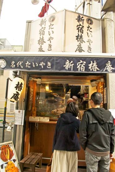 Taiyaki Shop: Shinjuku Tsubakian in Ikebukuro