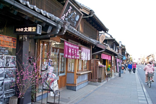 Kawagoe: Little Edo Historic Japanese Town by oh my omiyage